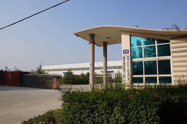 鹤壁通用厂区图片