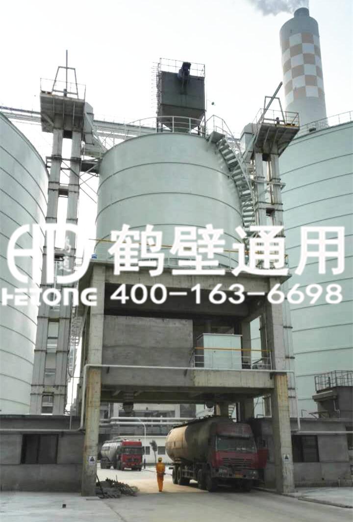 <p> 華潤焦作電廠斗式提升機 </p>