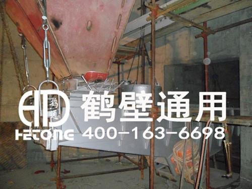 GZG振動給料機施工現場圖—鶴壁通用   行業領軍