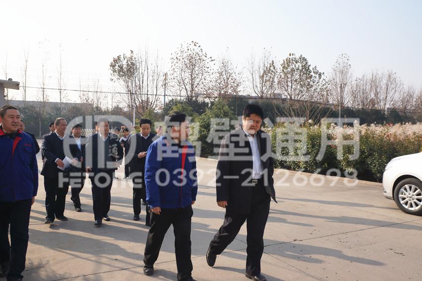 中行河南省分行、鶴壁分行領導蒞臨公司考察