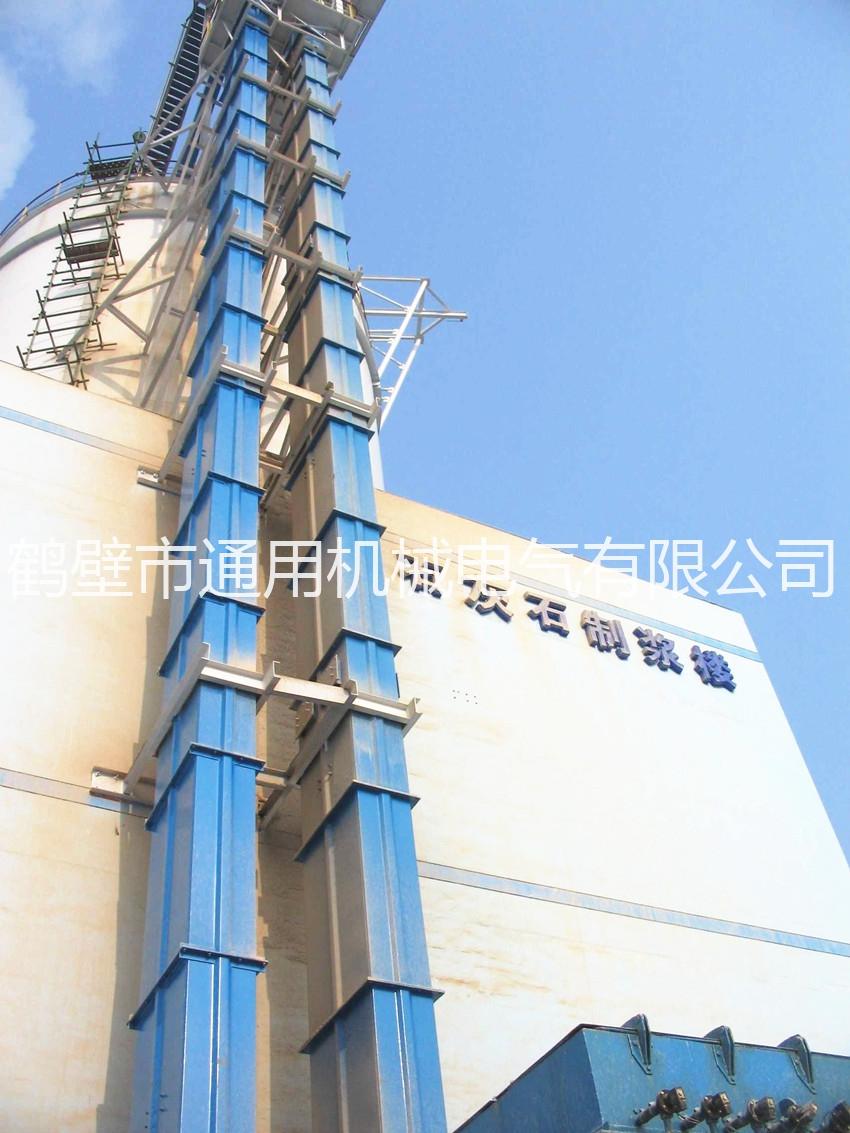 大唐乌沙山电厂斗式提升机