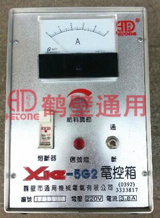 鹤壁通用控制箱