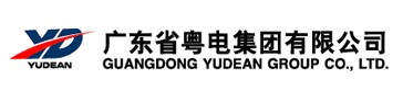 广东粤电集团