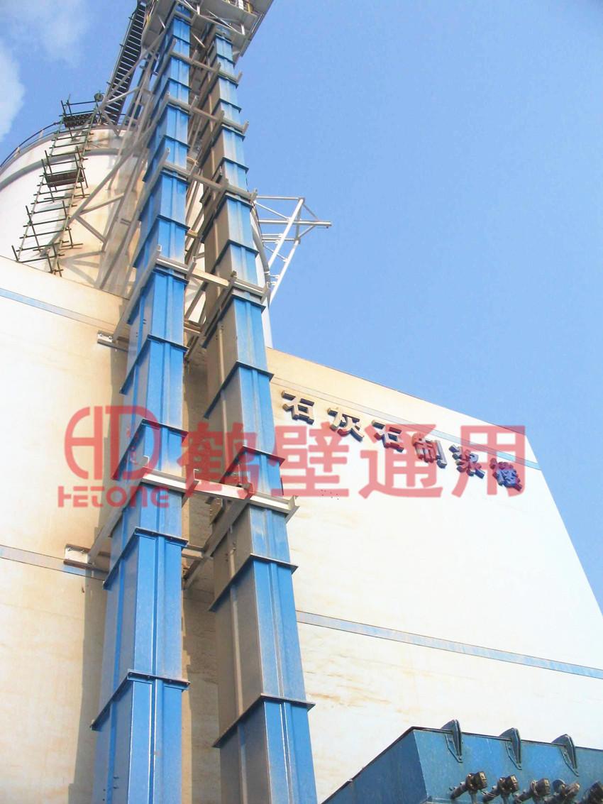 大唐乌沙山电厂