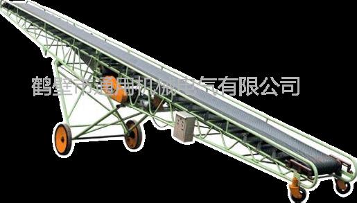 鹤壁通用移动式皮带输送机