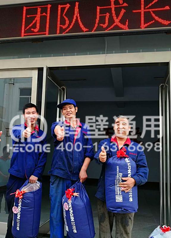 鹤壁通用6月份优秀员工表彰大会现场